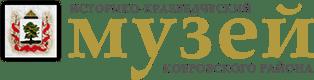 Муниципальное бюджетное учреждение культуры «Историко-краеведческий музей Ковровского района
